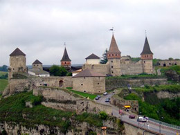 View of Kamianets-Podilskyi