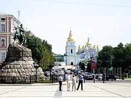 excursion kiev