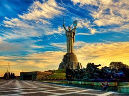 war museum kiev excursion book