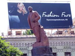 private soviet tour kiev