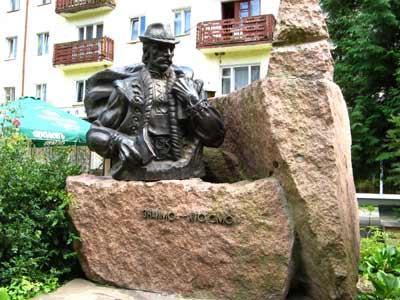 hutsul monument rakhiv